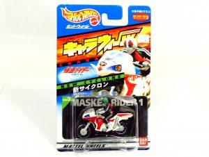 Hot-Wheels-Bandai-Chara-Wheels-Japan-New-Cyclone-Masked-Rider-1