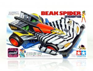 Tamiya-19422-Mini-4WD-Beak-Spider-Zebra-Super-1-Chassis