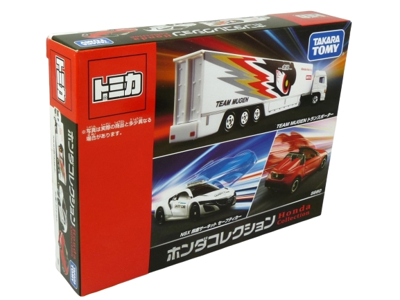 Tomica-gift-set-honda-collection-1