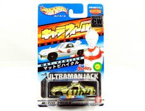 hot-wheels--bandai-chara-wheels-ultraman-mat-vehicle-0