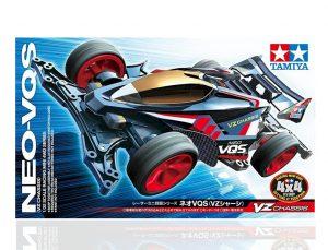 tamiya-18094-mini-4wd-Neo-VQS-vz-chassis-0