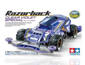 tamiya-95524-mini-4wd-razorback-violet-special-0
