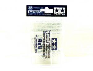 tamiya-mini-4wd-15163-parts-case-1