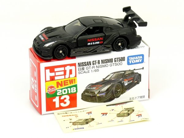 tomica-13-nismo-GT-R-500-2