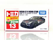 tomica-13-nismo-GT-R-500-7